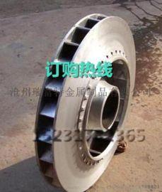 河北哪里生产铸铝件铸铝叶轮、铸铝工艺品