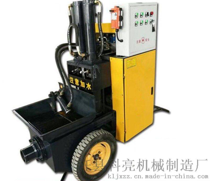 微型混凝土输送泵又叫二次构造柱浇筑泵