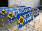 乌鲁木齐道路标志牌加工厂 新疆标志牌标志杆制作厂家
