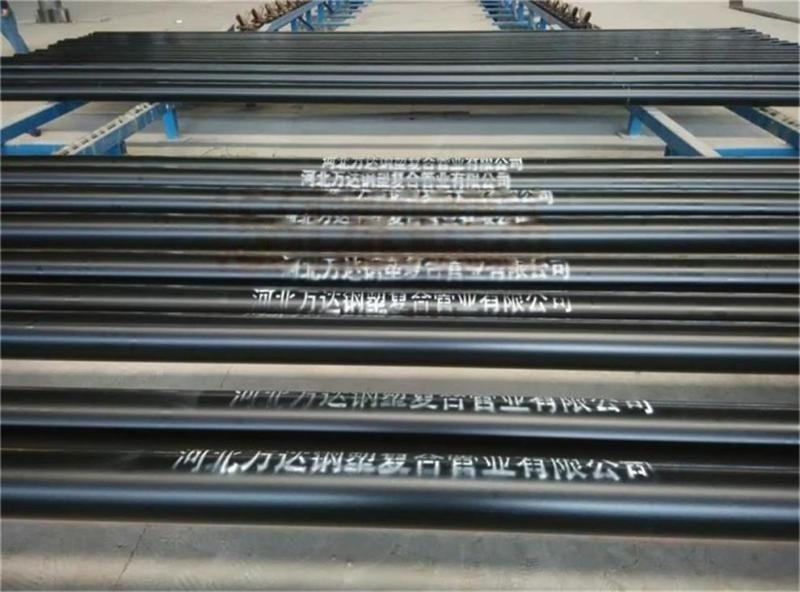 15612830326河北萬達綠色環保的熱浸塑電纜保護鋼管