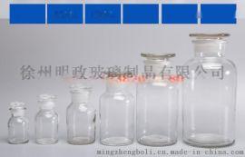 酒精玻璃瓶棉球密封罐化学实验試劑瓶中医药材碘伏避光样品瓶
