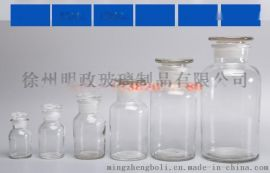 酒精玻璃瓶棉球密封罐化学实验试剂瓶中医药材碘伏避光样品瓶