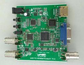AHD转HDMI/VGA/  转换器方案平台189 2931 5039