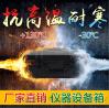 KY301手提工具防水箱 保护仪器箱 仪器盒 北京赛车备工具箱 安全箱塑料盒