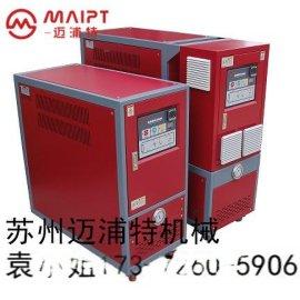 成安橡胶辊筒机头专用热媒循环加热系统  电热油锅炉