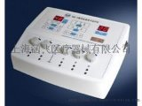 供应经络导平仪SMD-C台式(五路输出)