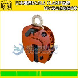 NEC-3鹰牌无伤钢板吊具, 日本鹰牌无伤钢板钳