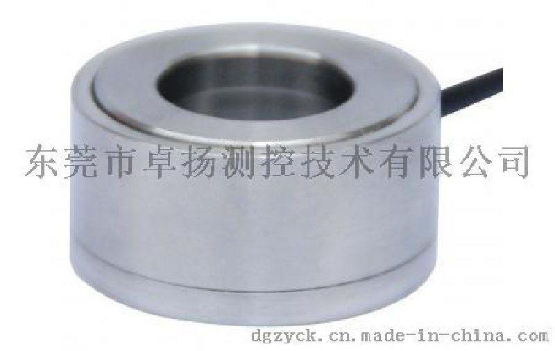 微型拉压力传感器-卓扬测控