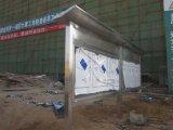 榆林生产不锈钢阅报栏厂家规格定做【价格电议】