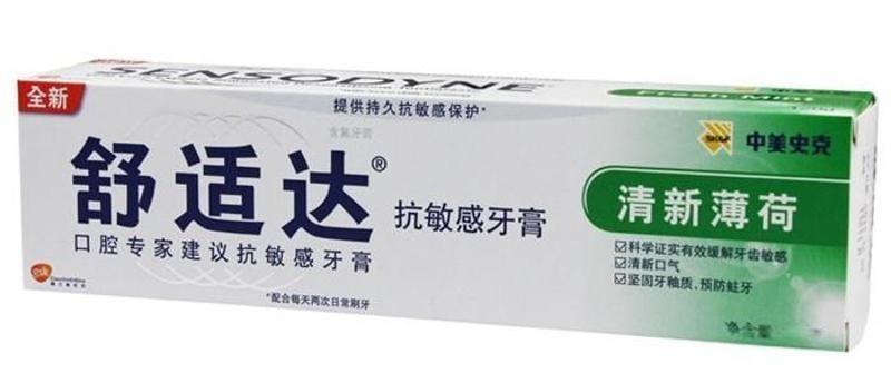 舒适达牙膏批发直销牙膏厂家货源全国发货