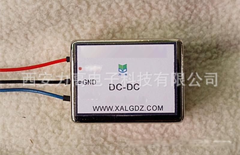 开关电源 厂家直销西安力高电子 特种定制电源模块