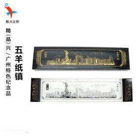 广州文化旅游水晶纪念礼品 广州特色工艺礼品订制