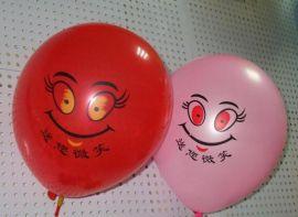 氦气球印字