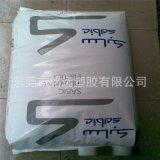 PBT/沙伯基礎(原GE)/553U/抗紫外線PBT/抗UV級