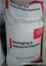 热熔级EVA 醋酸乙烯共聚物150 热稳定性 BHT的抗氧化剂 注塑级EVA