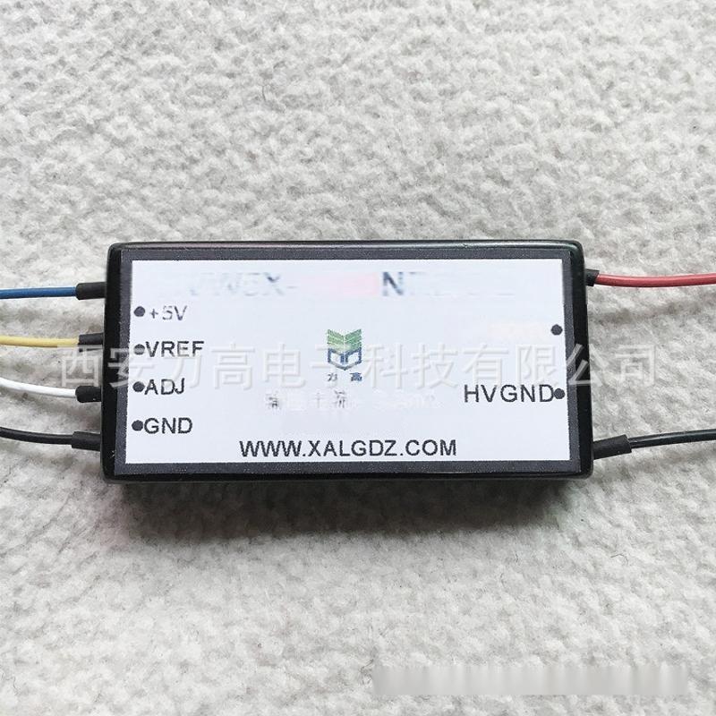 『西安力高』供应生涯模块 高压模块 高压电源 DC-DC模块