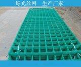 苗床花卉网片规格 养殖笼网片 蘑菇养殖专用货架网片