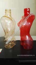 石榴汁饮料瓶 二合一塑料瓶 果汁瓶吸管塑料瓶