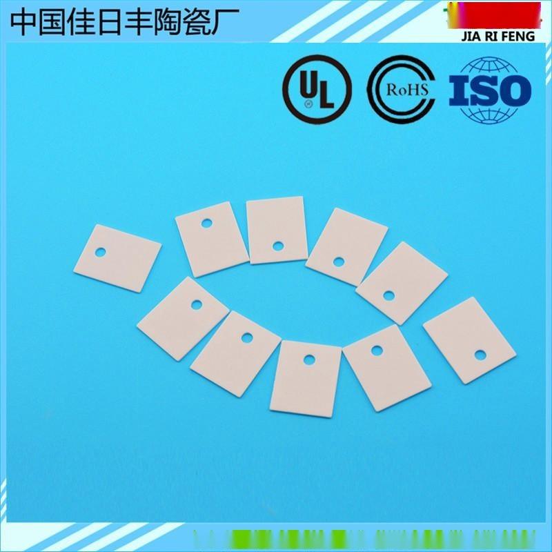 陶瓷常规陶瓷 新品订做 可图纸加工厂家
