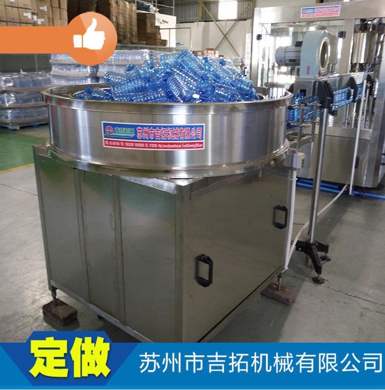 廠家直銷 YLP-16全自動理瓶機 3000-6000瓶半自動理瓶機 定做
