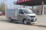 CLW5020GQXB5型清洗车,高压清洗车厂家,程力威牌小中型清洗车