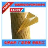 德莎4982 tesa4982 透明PET双面胶 高粘性