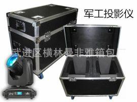多規格鋁箱工具箱  電動儀器堅固鋁箱  商務醫療儀器展示箱