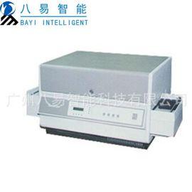 专业供应 DC450高质量磁卡凸字机批发