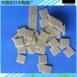氧化鋁陶瓷片17*22*1.0mm導熱絕緣片TO-247陶瓷散熱片 氮化鋁