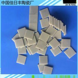 氧化铝陶瓷片17*22*1.0mm导热绝缘片TO-247陶瓷散热片 氮化铝