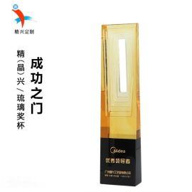 成功之门琉璃工艺品定制, 广州琉璃工艺品定制厂家,定制刻字琉璃工艺品定制
