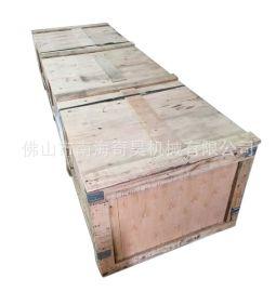 陶瓷生产机械设备流水线配件木箱包装