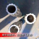 深圳快装铝合金脚手架 11.2米安全爬梯 铝通架可移动平台配件全套