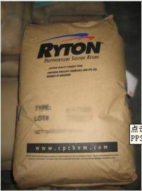 阻燃聚苯硫醚塑料 玻纤增强PPS 泰科纳1140L4 耐高温PPS 中溶解粘度纤维级PPS