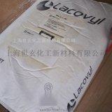 高增塑劑接受超薄塗層用PVC糊樹脂