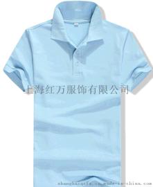 上海紅萬工作服T恤衫定制 加工 加logo