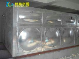 科能模压不锈钢水箱 不锈钢焊接生活水箱 消防专用不锈钢水箱