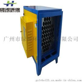厨房饭店低空油烟净化器 环保油烟处理设备厂家