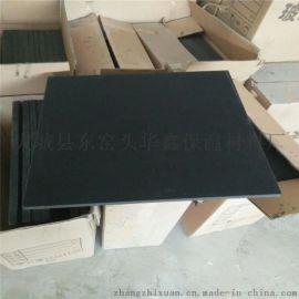 玻纤吸音板厂家 穿孔玻纤吸音板 防火玻纤吸音板