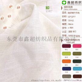 精梳纯棉环保仿竹节布春夏服装面料BCI良好棉竹节布