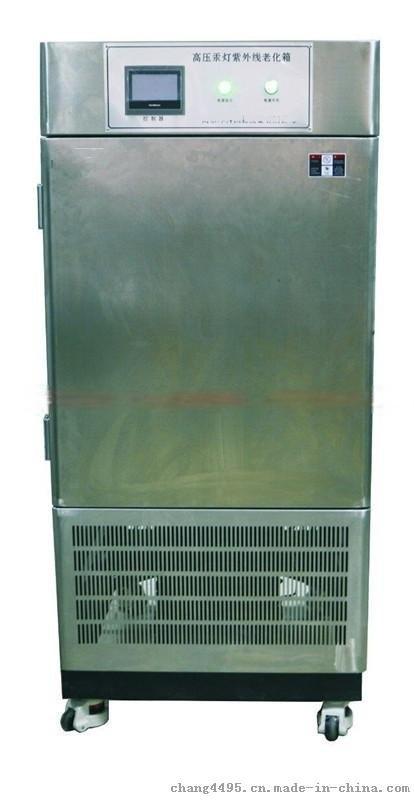 长肯紫外光耐气候试验箱厂家直销