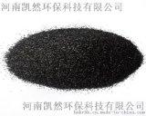 南京水处理专用果壳活性炭