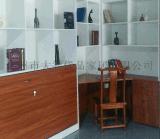 廣州定制書房臥室一體化多功能組合家具