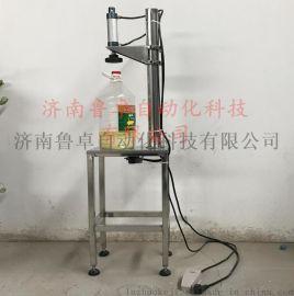 鲁卓半自动气动压盖机 食用油桶压盖封口机