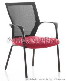 东莞网布会议椅厂家,弓型会议椅价格