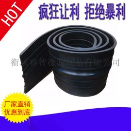 睿智橡胶651/659型橡胶止水带