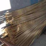 高精密铜管 黄铜管 H62铜管 切割 加工