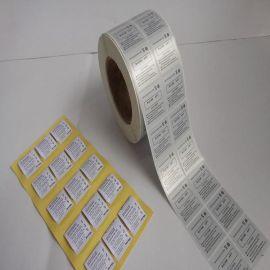 不干胶标签/牛皮纸/食品不干胶标签/彩色透明不干胶纸