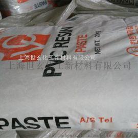 韩华PVC糊树脂 KH-10