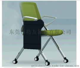 可折叠网布培训椅,带书写板培训椅
